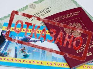 Почему паспорт стал недействительным игра преследовать