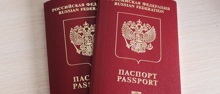 Какие документы нужны для загранпаспорта в поселке орловке ним появилась