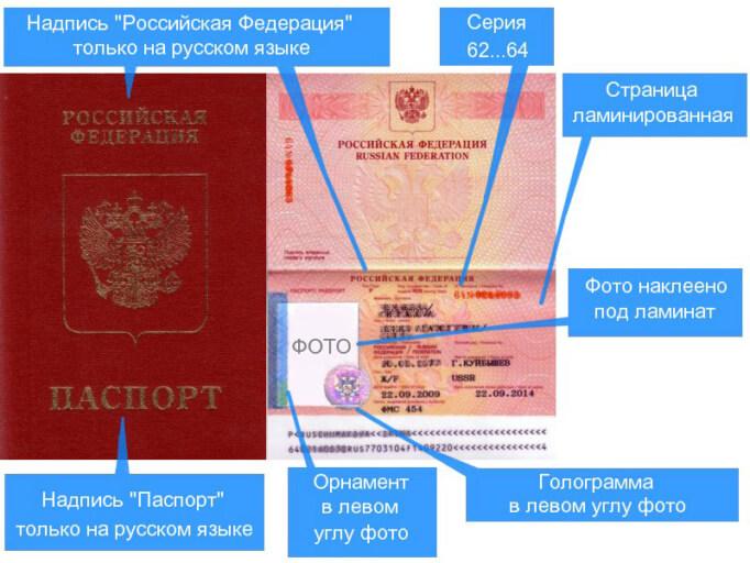 Можно ли поставить шенген в загранпаспорт старого образца.