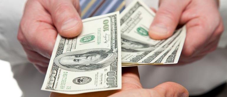 как взять кредит в приватбанке под залог квартиры