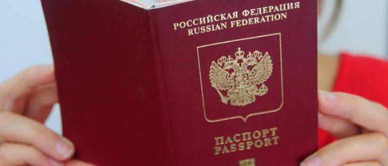 Как сделать паспорт на ребенка в мфц