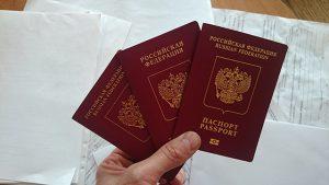 Нужно ли менять загранпаспорт в 45 лет