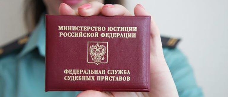 можно ли получить загранпаспорт с долгами у судебных приставов