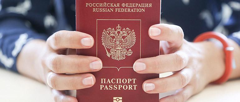 Как сделать загранпаспорта во владимире