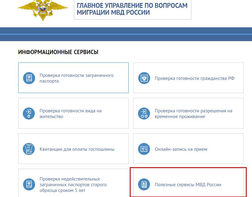Как узнать номер медицинского полиса через интернет по фамилии москва