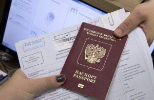 Гле слелать загран паспорт в москве